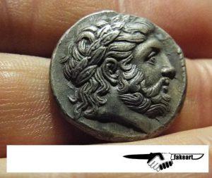 Counterfeit Philip II