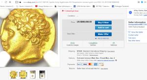 $ 880,000 coin