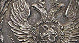 Russian Coin Realizes $2.64 Million, Quadruple Its Pre-Auction Estimate