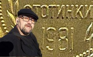 Stefan Proynov: Be careful, they released fake 2nd cent. since 1981